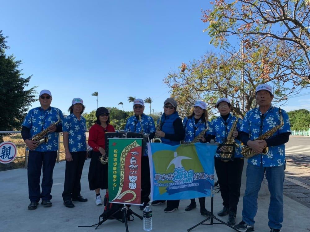 2019/12/08 冬季選定~月雙周小願音樂會─大自然SAX樂團