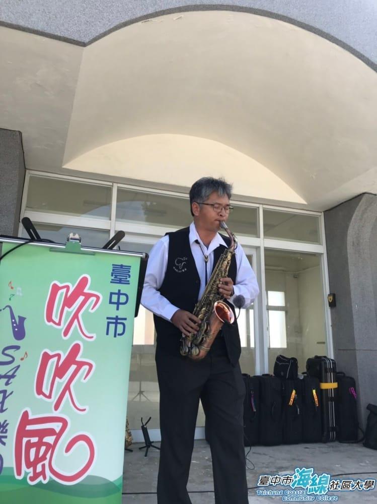 2019/12/22 冬季選定~月雙周小願音樂會─吹吹風SAX樂團