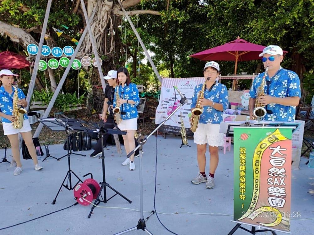 2020/07/12 夏音蟬鳴~夏季小願音樂會-大自然SAX樂團