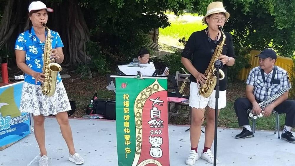 2020/08/09 夏音蟬鳴~夏季小願音樂會-大自然SAX樂團