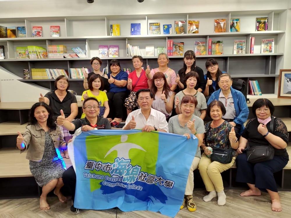 2020/08/24 海線社大親子講座-維繫親密婚姻,建立良善家庭
